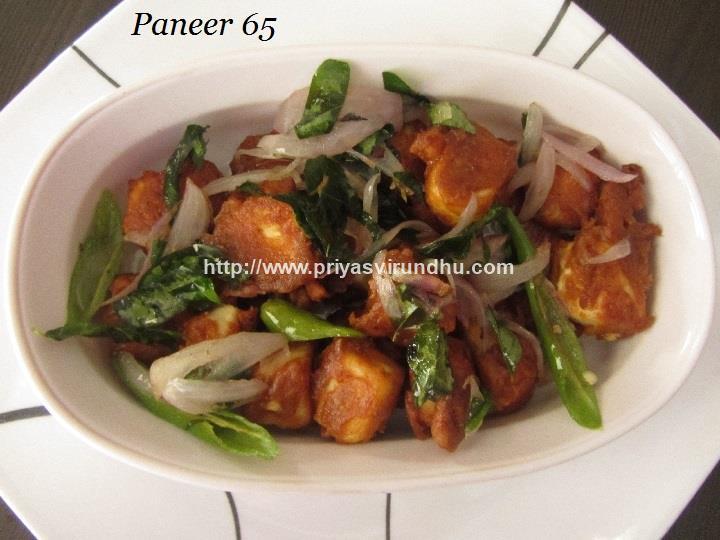 Aval Vikatan Recipes Pdf