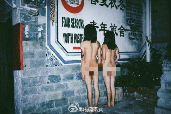 Teen bare bottom spanking