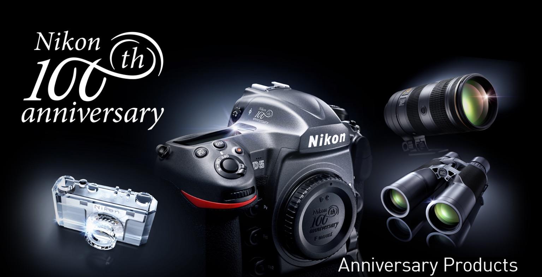Продукты Nikon, выпущенные к столетию компании