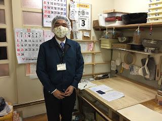 村山保健所の食品衛生検査 2020.12.03、粉場