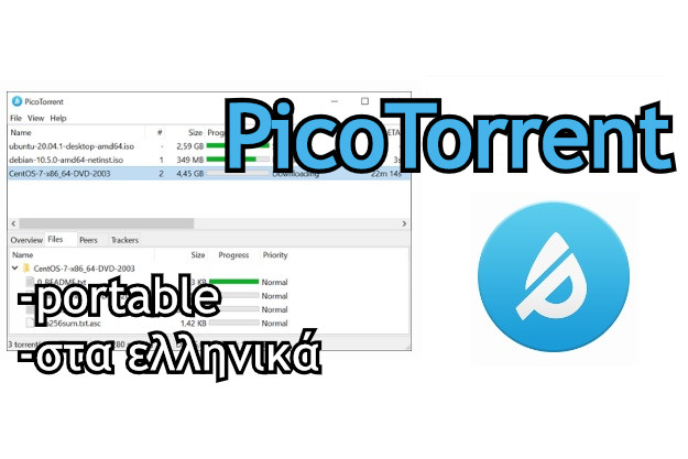 PicoTorrent - Ένας φανταστικός δωρεάν portable torrent client με υποστήριξη Ελληνικών