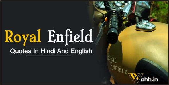Royal Enfield Bullet Quotes In Hindi