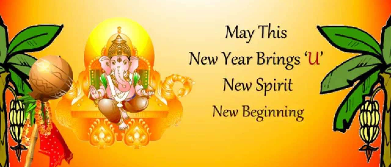 Happy New Year 2020 Wishes In Tamil