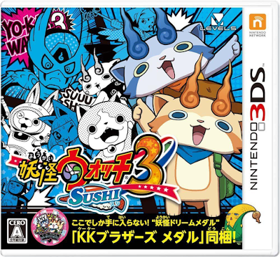 Yo Kai Watch 3 Sushi Decrypted 3DS JAP