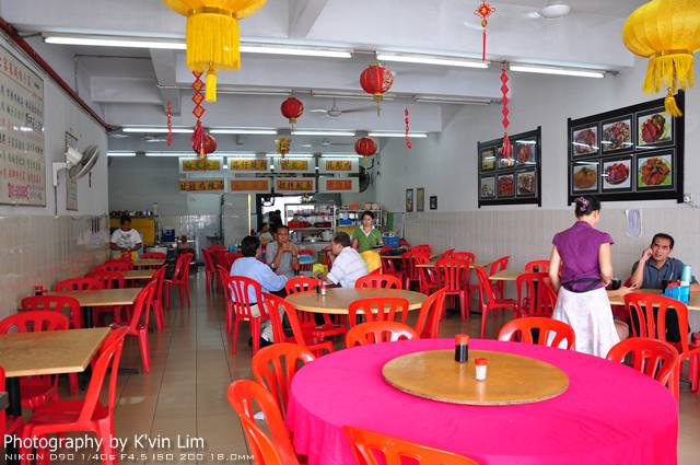 Taman Paramount Chinese Restaurant