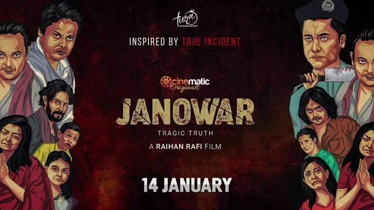 Janowar Bangla Full Movie Download