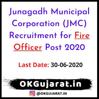 JMC Sarkari Bharti 2020 - Gujarat Government Job
