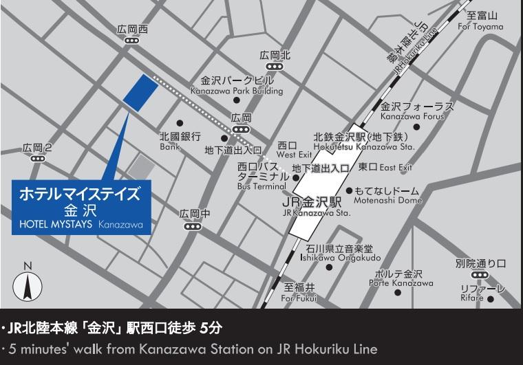 親子自由行: [日本] 金澤 Hotel Mystays Kanazawa