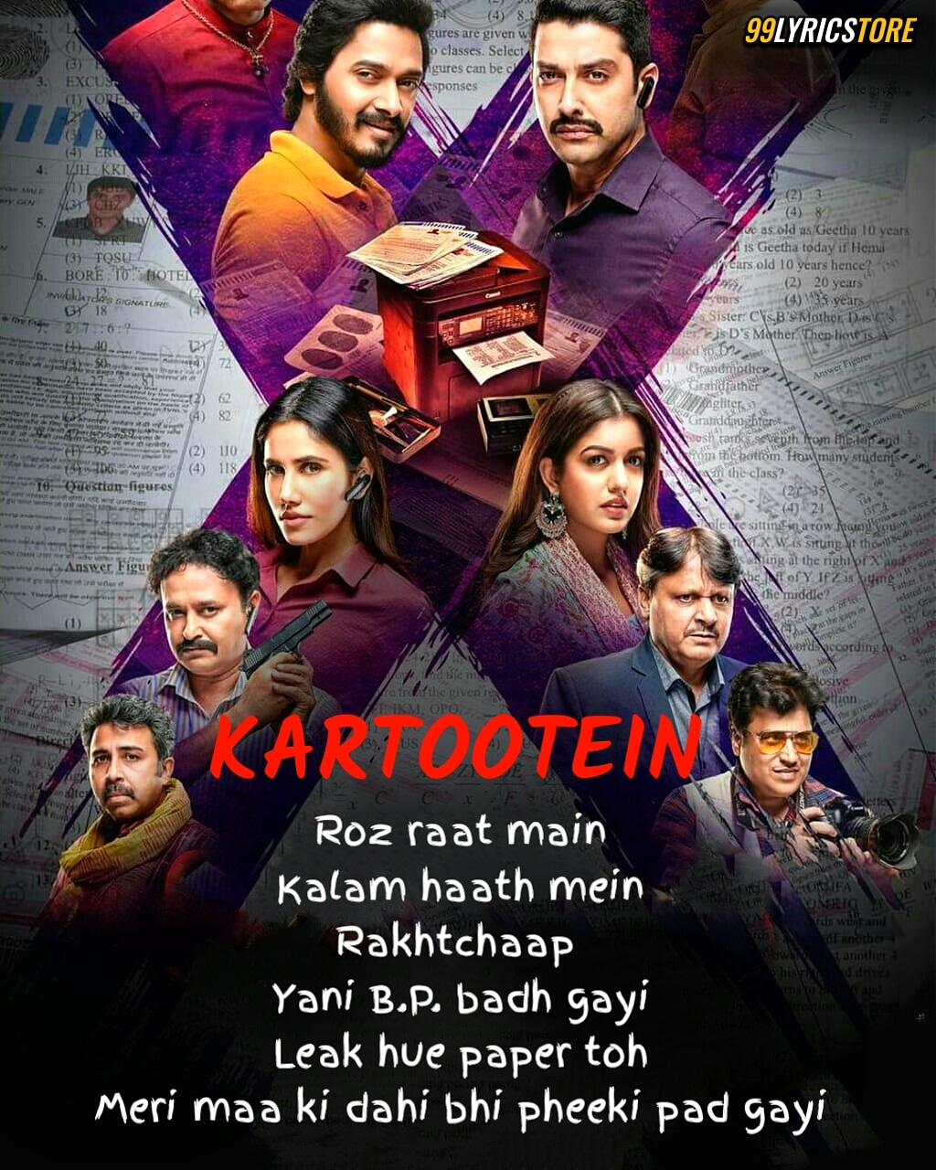 Kartootein Rap song lyrics sung by Sukhwindar Singh and Rap by 'Raftaar'