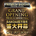 Premium Bandai China Grand Opening