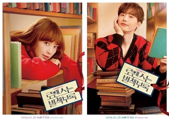 love is a bonus book drama