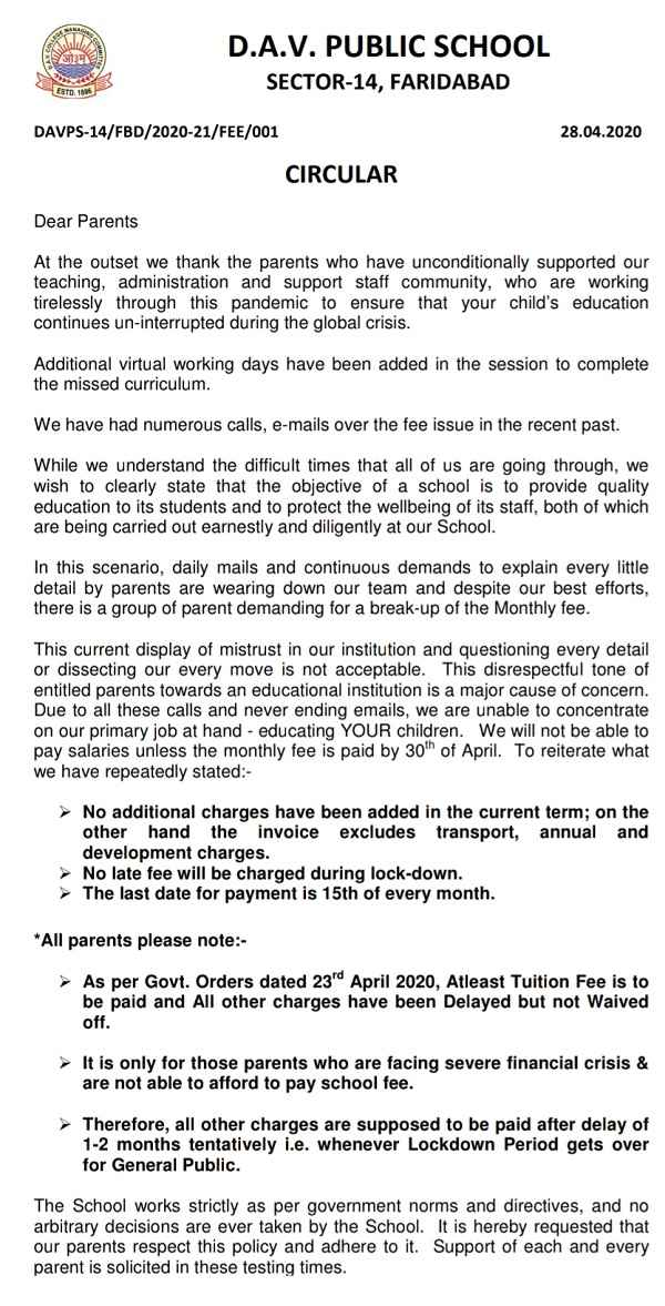 dav-school-sector-14-notice