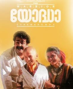 Yodha (1992)