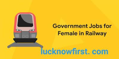 Female Govt Jobs 2020 – (78945 Posts) 8th,10th,12th Pass – Apply Online | sarkarisavera