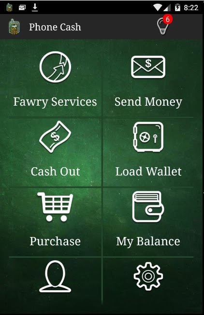 الاشتراك في خدمة فون كاش phone cash من البنك الأهلي