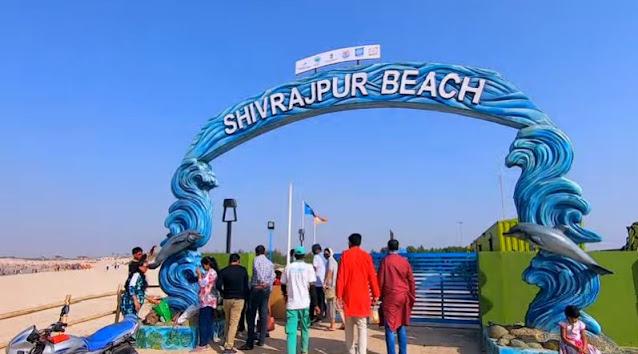 शिवराजपुर बीच (Shivrajpur Beach Dwarka) के बारे में जानकारी