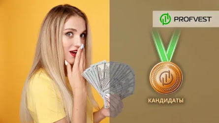 Кандидаты: XHour и CashStrim
