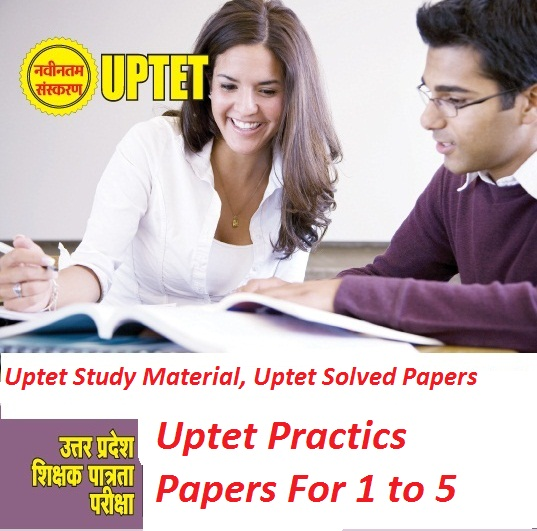 Uptet Solved Papers in Hindi For Class 1 to 5 Part 2 :-