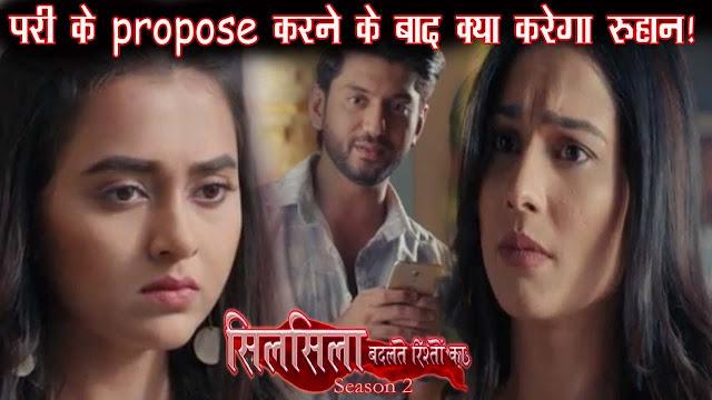 Heartbroken Twist : Pari curses Ruhaan Mishti's love in Silsila Badalte Rishton Ka 2