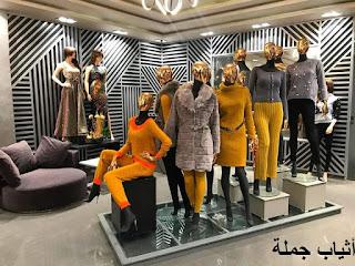 مكتب كارلوس | ملابس حريمي جملة | مصري و مستورد