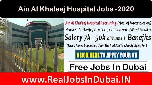 Ain Al Khaleej Hospital Jobs In Dubai - UAE 2020