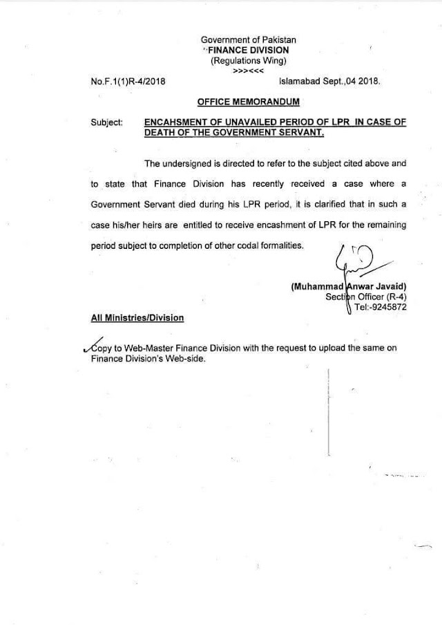 CLARIFICATION REGARDING ENCASHMENT OF UNAVAILED PERIOD OF LPR IN CASE OF DEATH OF THE GOVERNMENT SERVANT