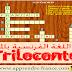 برنامج تعليم اللغة الفرنسية بطريقة ممتعة Triloconte مجانا