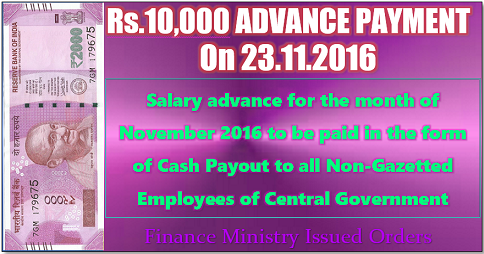 Advance-payout-10000-cg-employees