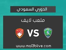 نتيجة مباراة الفتح وضمك اليوم الموافق 2021/04/17 في الدوري السعودي