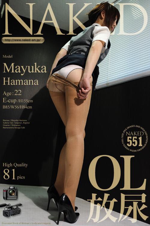NakedArt-480 Naked-Art No.00480 Misa Kawamura 川村美紗 naked-art 09170