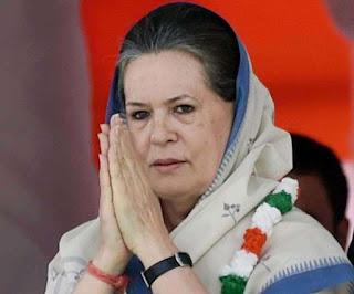 कांग्रेस अध्यक्ष सोनिया गांधी अस्पताल में भर्ती | #NayaSaveraNetwork