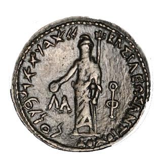 عمله سلوقيه لأنطيوخوس الرابع ضرب مدينة بيرون  Coins-greek-coins-royaume-de-syrie-antioch