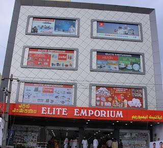 Elite Emporium