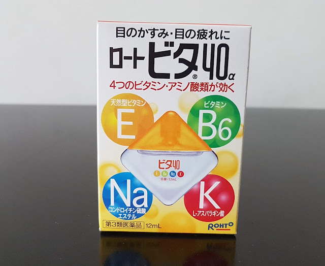 Nước nhỏ mặt Rohto Vita 40, Hàng Nhật