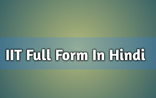 iiT-Full-form-Hindi