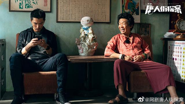 detective chinatown drama