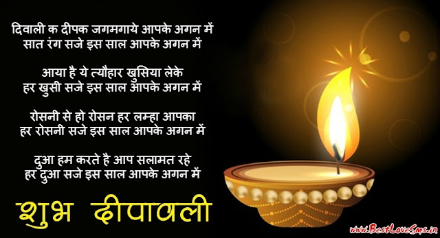 Happy diwali whatsapp image
