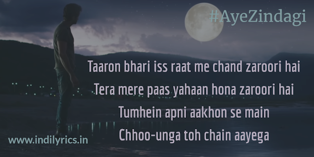 Aye Zindagi Dheere Se Chal | Sonu Nigam, Shaan, | 6 Legends One Song | Full Audio Song Lyrics with English Translation and Real Meaning