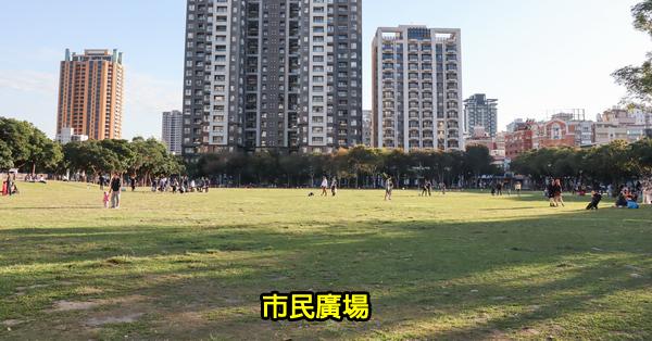 台中西區|台中市民廣場|陽光草坪|親子|美好書席|遛小孩和毛小孩好去處