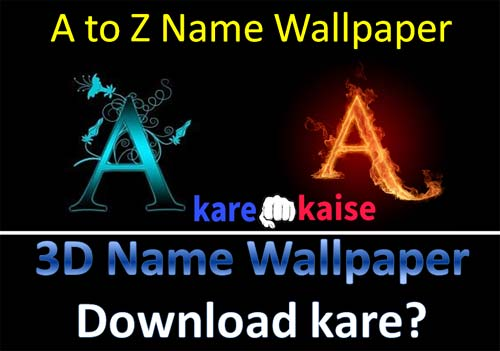 3d-name-wallpaper-download-karna-aur-banana