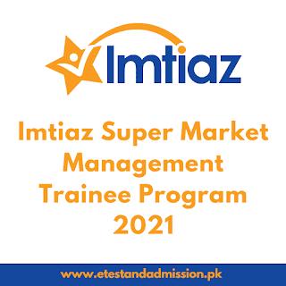 imtiaz super market management trainee program 2021