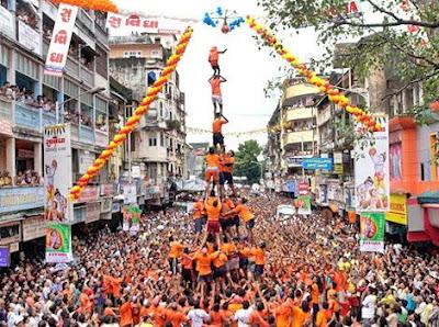 Janmashtami Dahi handi festival