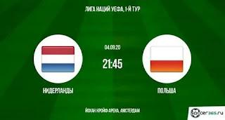 «Нидерланды» — «Польша»: прогноз на матч, где будет трансляция смотреть онлайн в 21:45 МСК. 04.09.2020г.