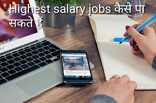 Highest salary jobs in india