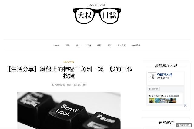 【Blogger】內部轉址超實用,自訂重新導向網址  - 測試連結