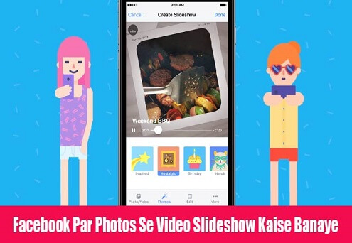 facebook-slideshow-kaise-banaye