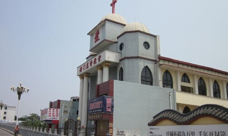 Iglesia cristiana en China
