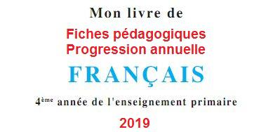 جذاذات والتوزيع السنوي Mon livre de français 4AP للمستوى الرابع ابتدائي