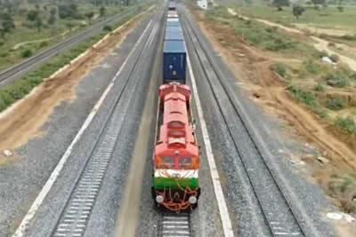 DFC track