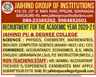 Jaihind Group of Institutions Lecturer jobs